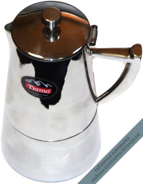 Купить Гейзерная кофеварка , Кофеварка нержавейка, 4 чашки