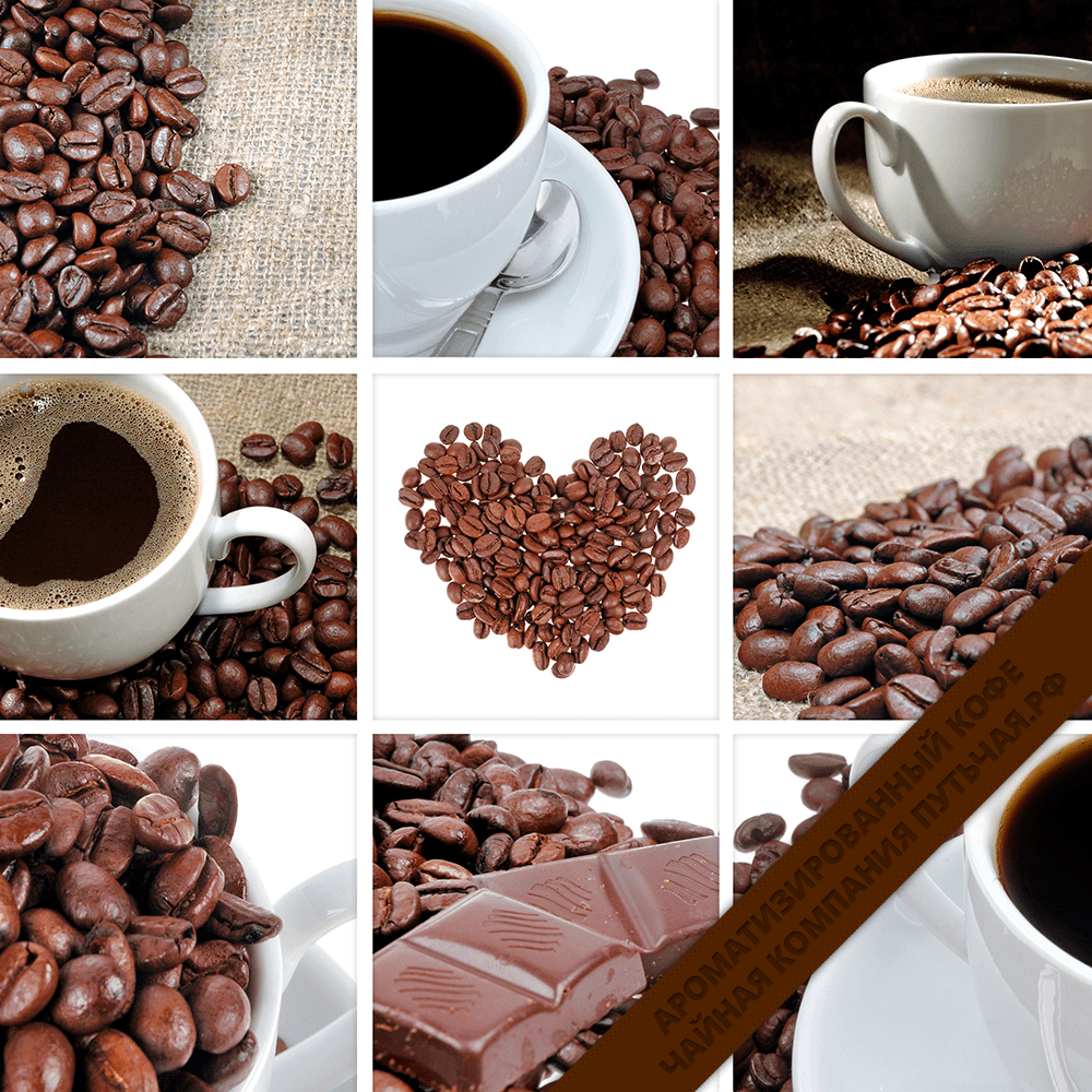Кофе Английские сливки-2034
