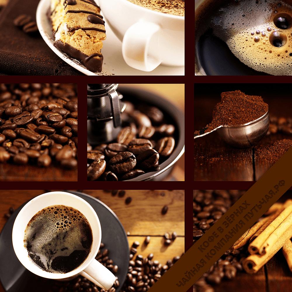 Кофе Марагоджип Мексика-1925