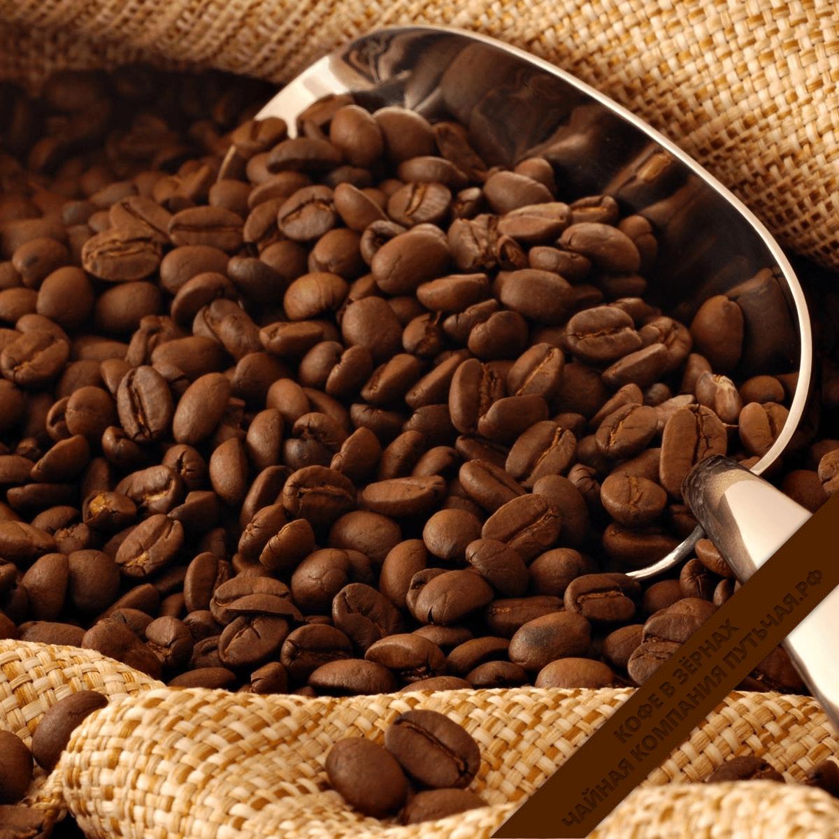 Кофе Эфиопия Дикий лес-0