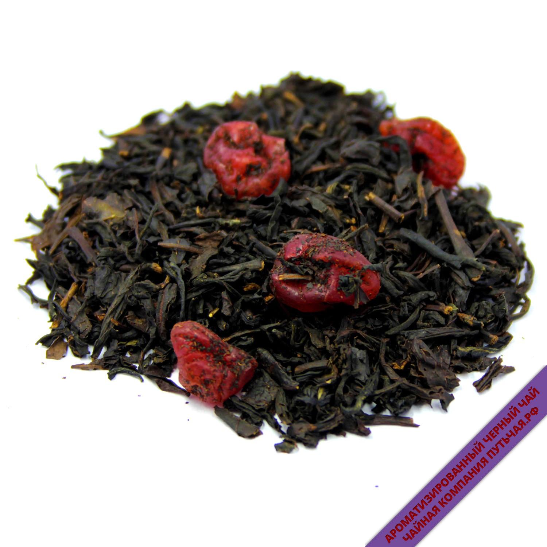 Купить Ароматизированный чёрный чай с добавками Дикая Вишня с ягодой оптом и в розницу