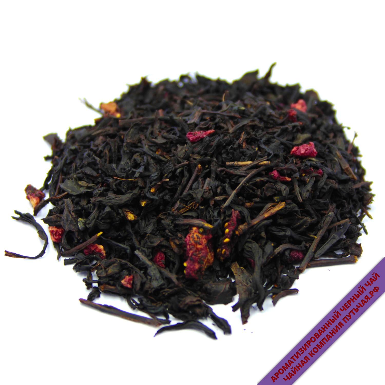 Купить ароматизированный чёрный чай с добавками Йогурт с малиной оптом и в розницу