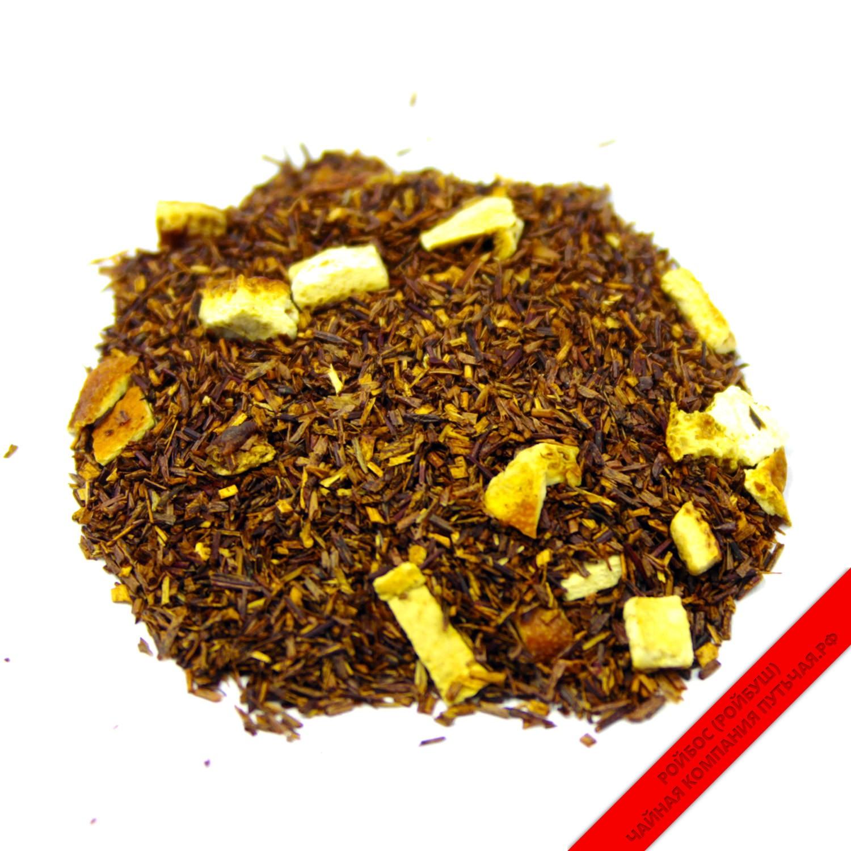 Ройбуш Апельсин с медом -3542