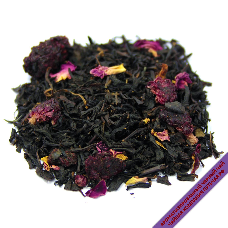Купить ароматизированный чёрный чай с добавками Екатерина Великая оптом и в розницу