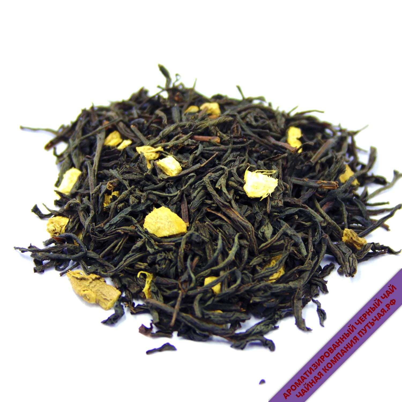 Черный чай с имбирем -2821