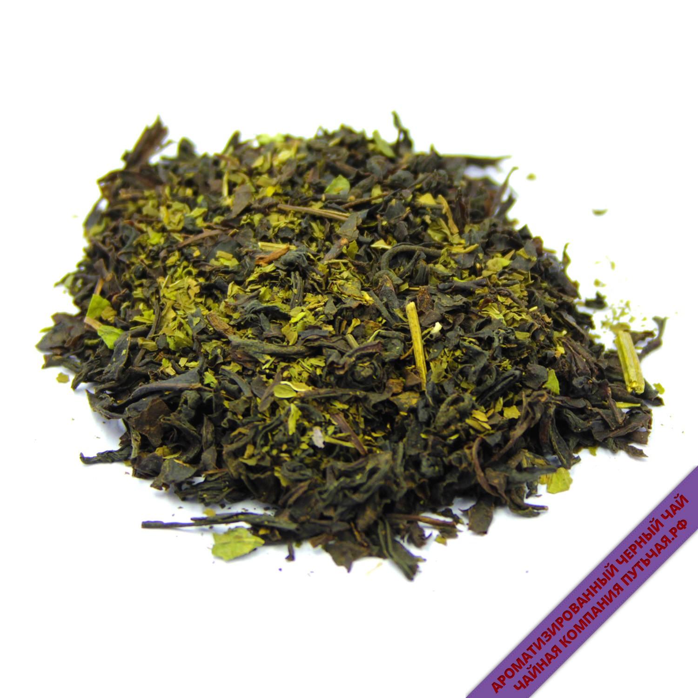 Купить ароматизированный Черный чай с добавками С мелиссой и мятой оптом и в розницу