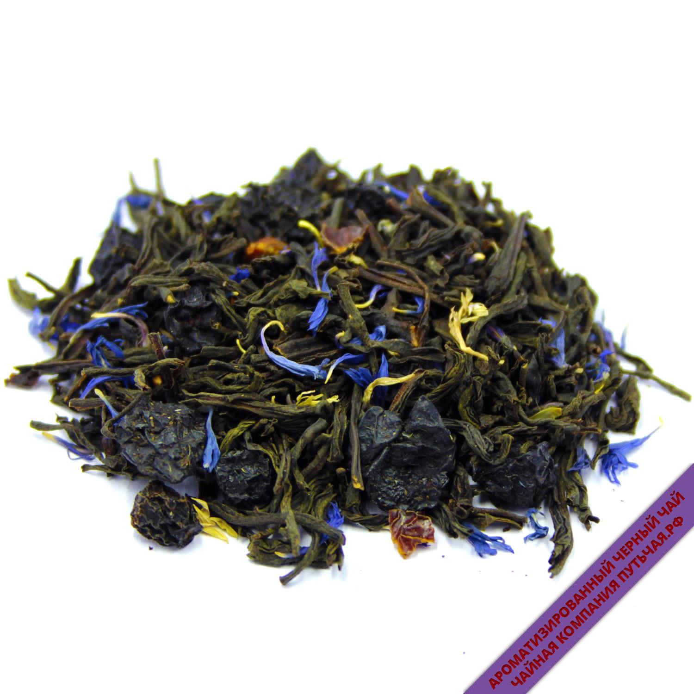 Купить Ароматизированный чёрный чай Изысканный бергамот оптом и в розницу
