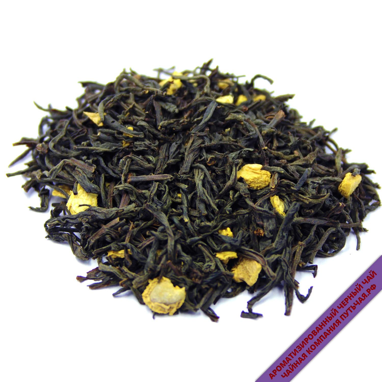 Черный чай с имбирем -2819