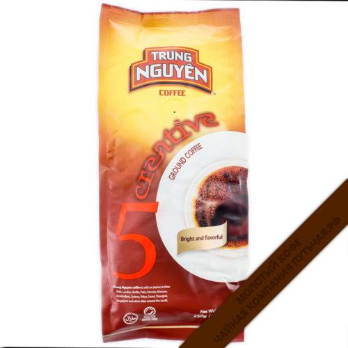 "Купить Молотый кофе ""Чанг Нгуен"" №5 (Арабика) 250 гр"