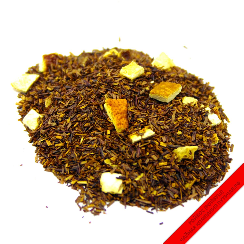 Ройбуш Апельсин с медом -3541
