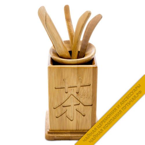 инструменты для чайной церемонии 012