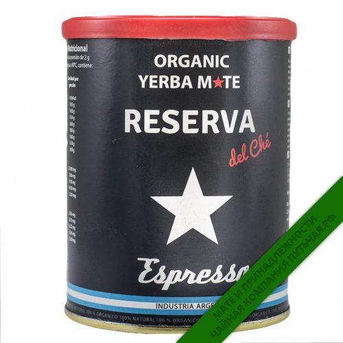 Йерба Мате Reserva del che espresso (экстракт) (упак 100 г) (Аргентина)-0