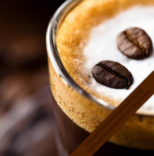 Купить ароматизированный Кофе Виски