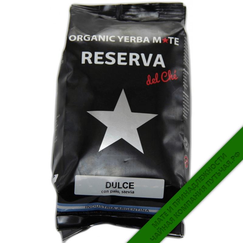 Йерба Мате Reserva del Che со стевией (упак 250 г) (Аргентина)