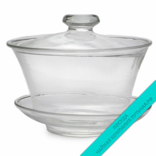 гайвань для чая из стекла 250 мл