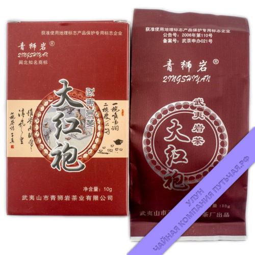 Купить Элитный чай улун Да Хун Пао Высшей категории, фасованный в пакетики по 10 гр.