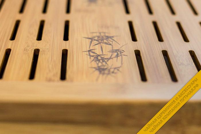 Купить Столик Чабань - Чайная доска бамбук