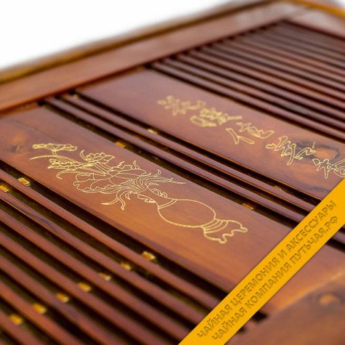 Купить Столик Чабань - Чайная доска