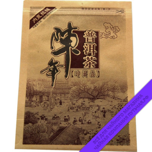 Купить Пакеты для фасовки чая (с зипом) 100г, размер 19х13,5 см оптом и в розницу, фото, низкая цена