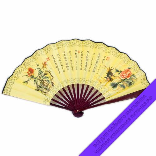 Купить Китайский веер с восточным мотивом 33 см: фото, низкая цена