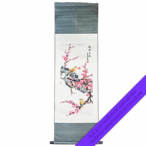 Купить картину шелковую большую 45х135 Китай