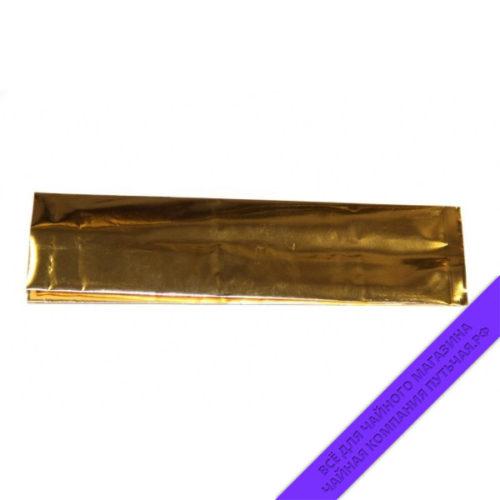 металлизированные пакеты для фасовки чая . 150г, размер 7*5,5*25 см (золото)