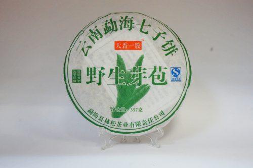 Купить настоящий китайский прессованный белый чай шен блин пуэр Белый 2007 Год Оптом и в розницу с доставкой. Фото.