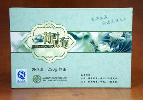 Купить настоящий китайский прессованный чай шен плитка пуэр Листья Лотоса Оптом и в розницу с доставкой. Фото.
