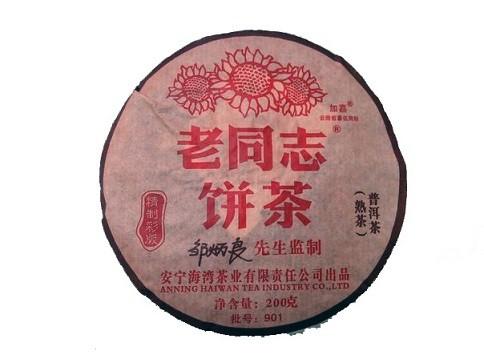 Купить настоящий китайский прессованный чай шу блин пуэр Лао Тун Джи 2009 Год, Оптом и в розницу с доставкой. Фото.