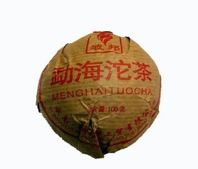 Купить настоящий китайский прессованный чай шу то ча пуэр 2005 Год Оптом и в розницу с доставкой. Фото.