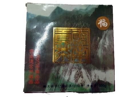 Купить настоящий китайский прессованный чай шу кирпич пуэр 2004 Год Оптом и в розницу с доставкой. Фото.