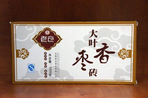 Купить настоящий китайский россыпной чай шу пуэр Финиковый Оптом и в розницу с доставкой. Фото.