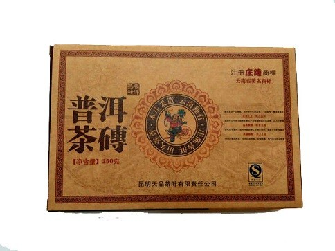 Купить настоящий китайский прессованный чай шу кирпич пуэр 2007 Год Оптом и в розницу с доставкой. Фото.