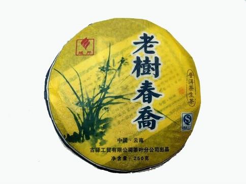 Купить настоящий китайский прессованный чай шен блин пуэр Золотые Иголочки Из Сишуаньбанна, 2007 Год, Оптом и в розницу с доставкой. Фото.