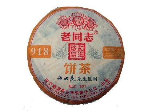 Купить настоящий китайский прессованный чай шен блин пуэр Лао Тун Джи № 918, 2008 Год, Оптом и в розницу с доставкой. Фото.