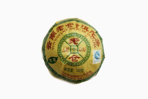 Купить настоящий китайский прессованный чай шен то ча пуэр Да Оптом и в розницу с доставкой. Фото.