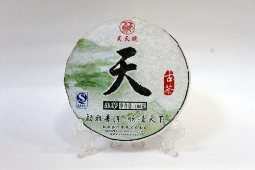 Купить настоящий китайский прессованный чай шен блин пуэр Старое Дерево , 2004Г Оптом и в розницу с доставкой. Фото.