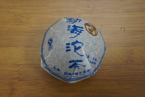 Купить настоящий китайский прессованный чай шен то ча пуэр Зеленый 2007 Год Оптом и в розницу с доставкой. Фото.