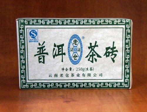 Купить настоящий китайский прессованный чай шен кирпич пуэр Путь Чая Оптом и в розницу с доставкой. Фото.