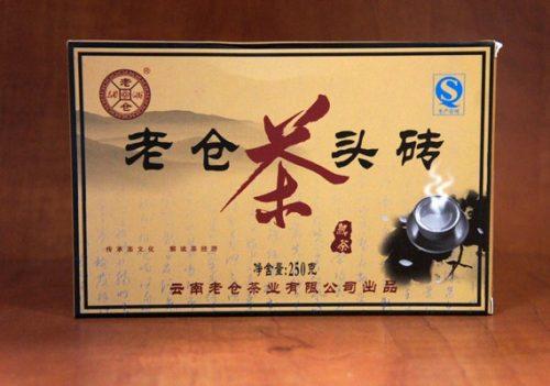 Купить настоящий китайский прессованный чай шу кирпич пуэр 2008 Год Оптом и в розницу с доставкой. Фото.