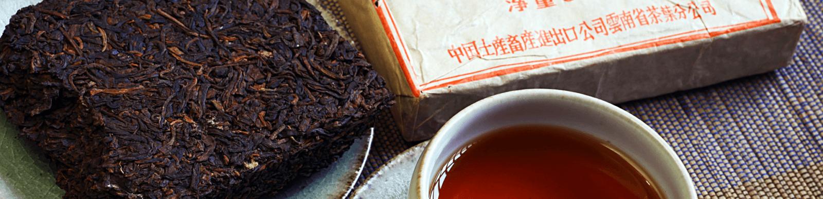 Купить прессованный чай в Брикетах оптом и в розницу - магазин чая ПУТЬ ЧАЯ .рф