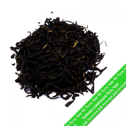 Мы предлагаем выбрав по фотографии: Купить чай красный Ци Хун Мао Фэн оптом и в розницу от производителя! Быстрая доставка по РФ и странам ТС.